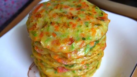 蔬菜饼最简单的做法,不用揉面,筷子一搅,又香又软又营养,好吃