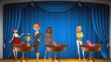 玛丽娜的红色高跟鞋帮她赢得了冠军奖杯!瓢虫雷迪游戏