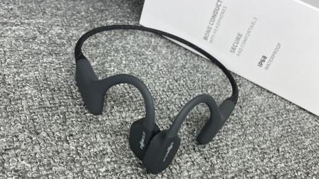 韶音AS700游泳运动健身苹果安卓手机电脑骨传导耳机 By:梦之蓝海心