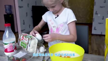 萌娃小可爱变成小厨师在家里做草莓蛋糕!小家伙可真会玩!萌娃:看我的厉害吧!