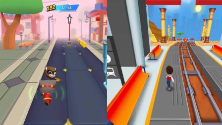 好玩的游戲,湯姆貓和萊德進行跑酷比賽,誰能贏呢