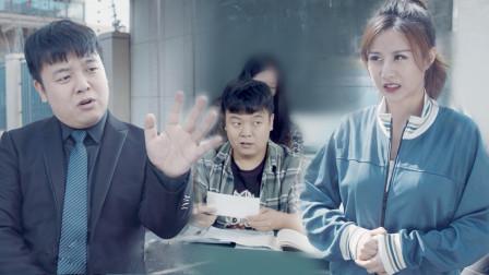 陈翔六点半:曾经羞辱他的女神如今哀求他,小伙感慨保安当值了!