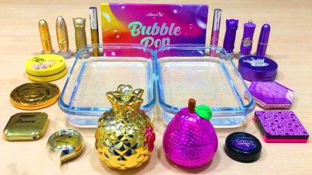 金色紫色双色系无硼砂史莱姆,多种化妆品+水晶史莱姆混搭,颜色超棒