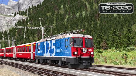 火车模拟2020 - 苏赛尔瓦线 #1:瑞士东南部山区的历史旅游列车 | Train Simulator 2020