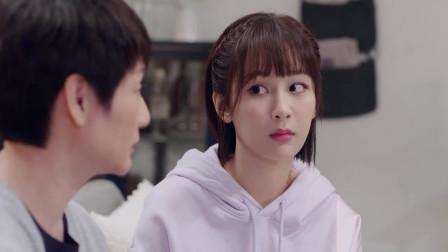 佟年好奇父母跟韩商言说了什么闲言碎语,但父母却打哑语不愿告诉她