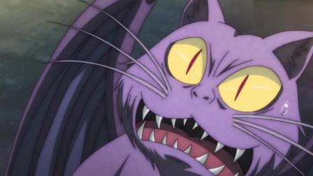 鬼太郎:被走所有钱的蝙蝠猫,借酒消愁,却被一个人类吓坏了!