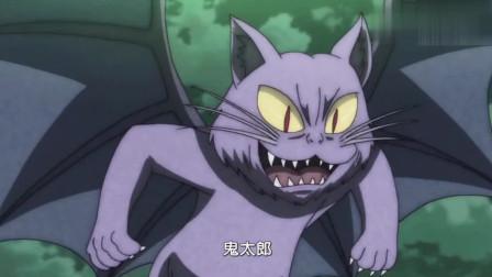 鬼太郎:借着人类的支持,一个小妖怪竟然把鬼太郎打的无还手之力