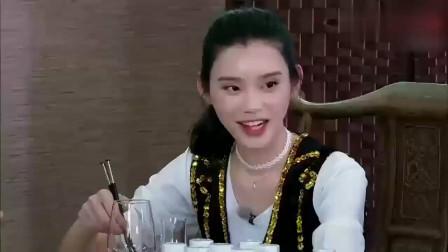 偶像来了:陈乔恩与奚梦瑶斗嘴,边骂边吃,吃那么多身材竟然还这么好!