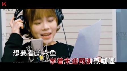 网红音乐榜推荐好听歌曲《童话不人》,女生手机铃声必备