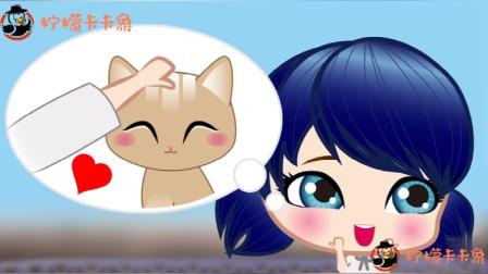 小小玛丽娜悉心照顾流浪的小花猫!瓢虫雷迪游戏