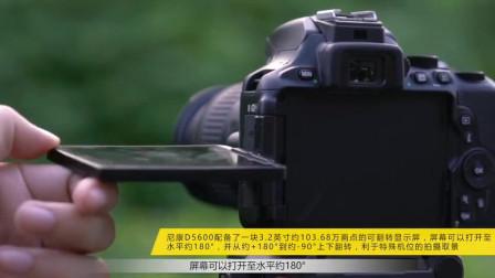 尼康D5600视频教程——可翻转显示屏第4集