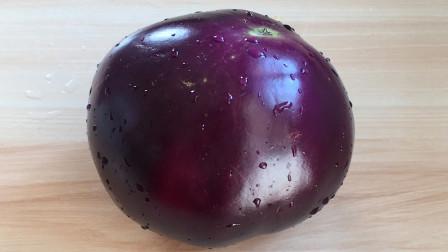 茄子简单又好吃的做法,味道赛过红烧肉,厨房新手也能一学就会