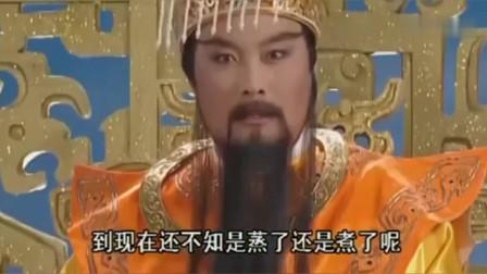 盘点各个演员扮演的玉皇大帝,那个最霸气