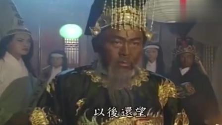 男子阳寿已尽,谁料下到地府,竟被大帝邀请当阎王!