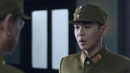 谍战深海之惊蛰 TV版 蒋中正暗中发布特令,陈山立功受勋赏