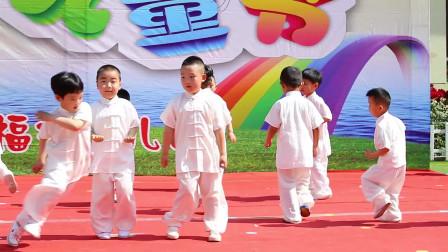 六一儿童节 幼儿园舞蹈舞蹈《武力乾坤》