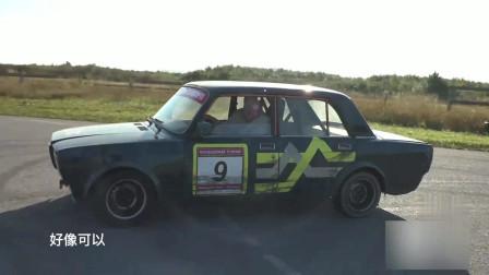 侣行:270在俄罗斯买了辆报废的拉达汽车,只有70马力,还能漂移!也太酷了吧