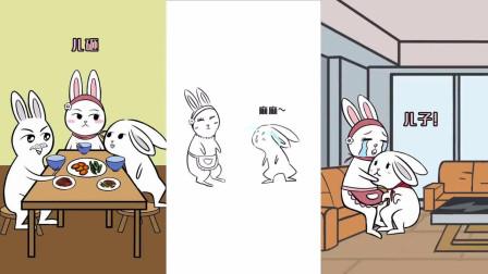 巴比兔:粑粑,我不就是翻到了20分的试卷嘛!为啥要打我两次!
