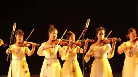 六一儿童节汇演《小提琴演奏》
