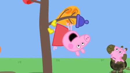 小猪佩奇爬到树上给小猪乔治摘帽子简笔画