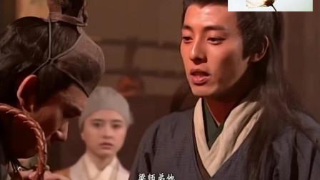 笑傲:君子剑岳不群已死,而梁发成为华山掌门,真正的人生赢家