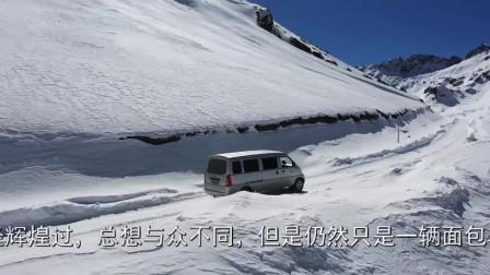 旅游之瘾发作,事务繁多,无法抽身,回顾之前面包车自驾西藏美景