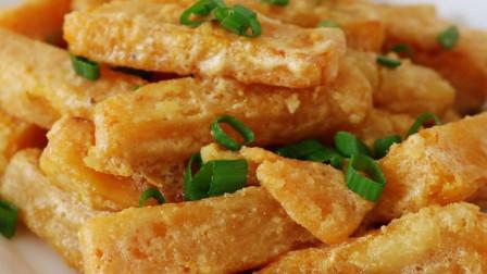 大厨教你蛋黄焗南瓜,外酥里嫩,蛋香浓郁,做法超简单,上桌秒光