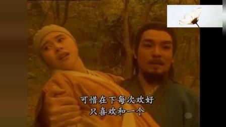 田伯光调戏仪琳,令狐冲假装是余沧海,真的太逗了