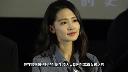 李沁精致亮相东京电影节 黄色蓬蓬纱裙甜美少女感满分