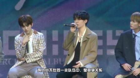 再见是陌生人!范丞丞与前姐夫李晨合体录制综艺 网友:太尴尬