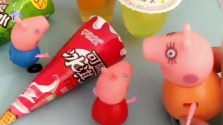 猪妈妈买了两支冰激凌,乔治不和小猪佩奇分享,要自己一个都吃掉!