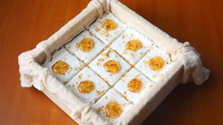 秋日应季美食桂花糕,做法原来怎么简单,成品香甜软糯颜值爆表