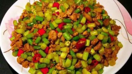 肉末炒蒜苔这样做,拿河豚都不换,老婆3碗米饭不够吃,好吃下饭