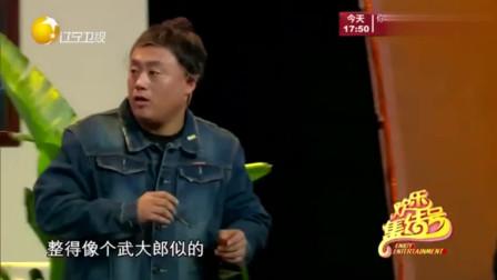 宋晓峰文松给经理程野送蛋糕,看到这一幕,台下观众呼声不断