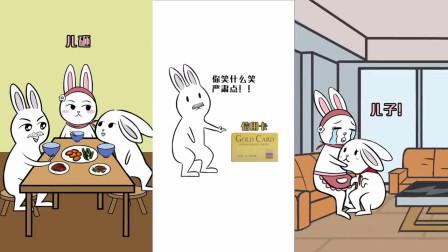 巴比兔:电冰箱里为什么会有灯呢?你知道吗?