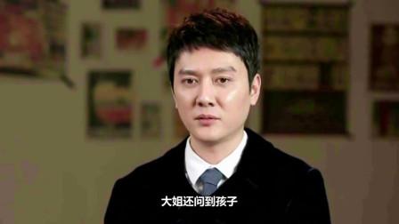 赵丽颖儿子真名爆出,冯绍峰自爆委屈时抱着媳妇痛哭!