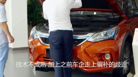 """5年后,第一批""""吃螃蟹""""的电动的新能源汽车车主,已经换不起电池了?"""