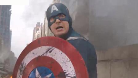 美国队长最委屈的瞬间,跑去劝架,连盾牌都被雷神打变形了!