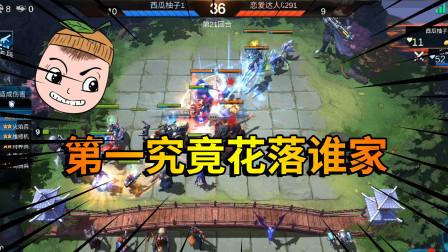 战争艺术:双排玩成单挑!和粉丝争夺冠军,皇城PK鹿死谁手?
