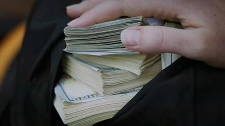 妹子捡到800万美金,想要独吞却害死4人,人性的丑恶愈演愈烈!