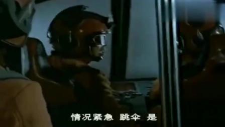奥特曼:特战队员的战机被怪兽攻击,情况紧急要跳伞