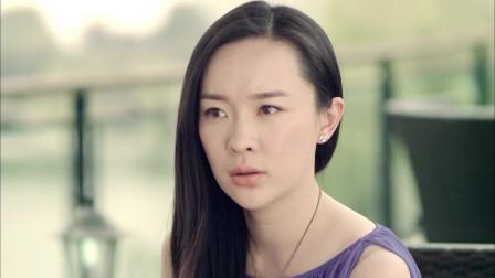 我的媳妇是女王:开心警告老刘不要骚扰安琪儿被拒