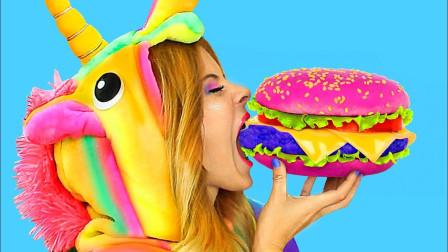 """闺蜜的创意DIY!制作""""彩虹色""""巨型汉堡,怕只有独角兽敢吃了"""