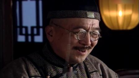 厨子当官:为给新知县威,竟用活蛇吓他,谁知知县以前是厨子