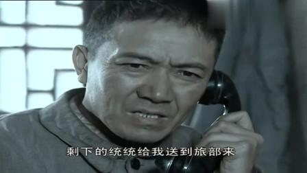 亮剑:李云龙搞副业,第二天就被旅长敲诈