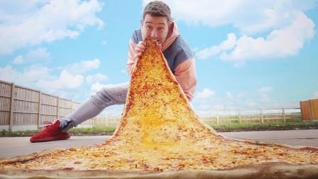 """小伙制作""""巨无霸""""披萨,饿了张嘴就吃,还能当被子盖在身上!"""