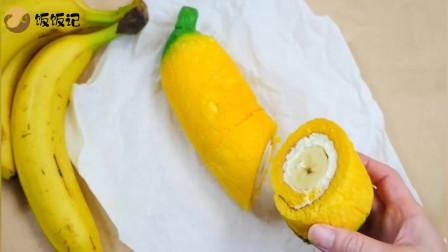 创意十足的香蕉蛋糕卷,自己在家就能做,好看又好吃