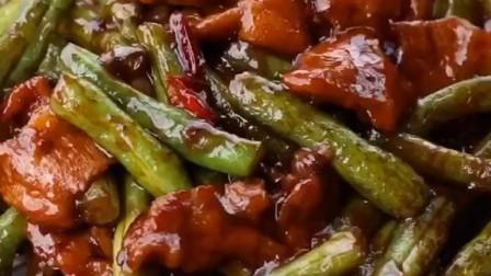 这才是豆角炒肉最简单好吃的家常做法 ,快给你的家人做起来吧