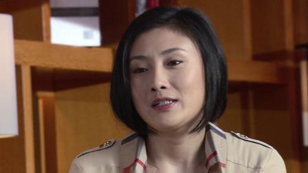 《背影》:第23集cult:再次和校长前妻见面,原来当校长也不容易啊