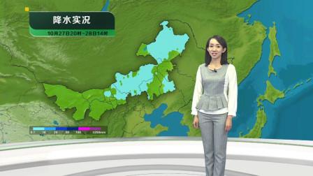 内蒙古东部有雨雪  西部刮大风